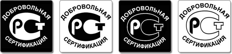 Варианты знака добровольной сертификации ГОСТ Р
